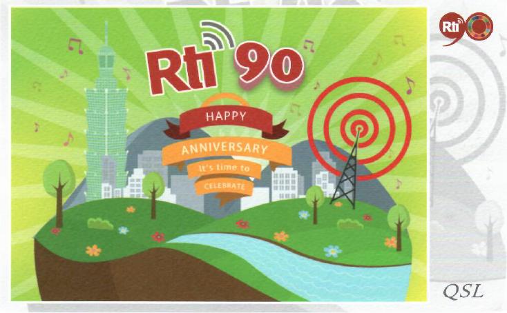 Radio Taiwan International QSL front