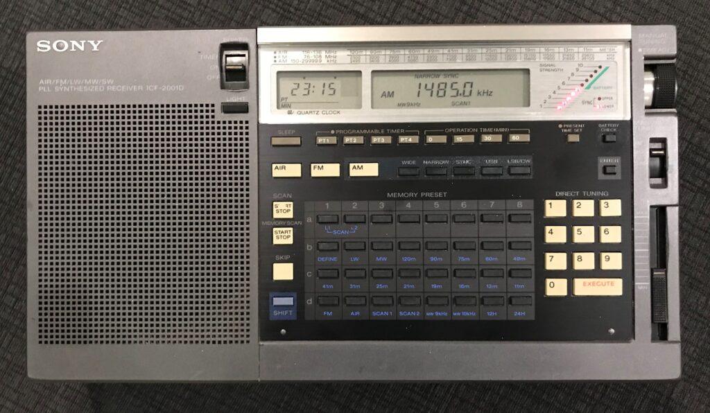 Sony ICF-2001D
